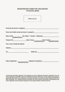 visa_waiver_form