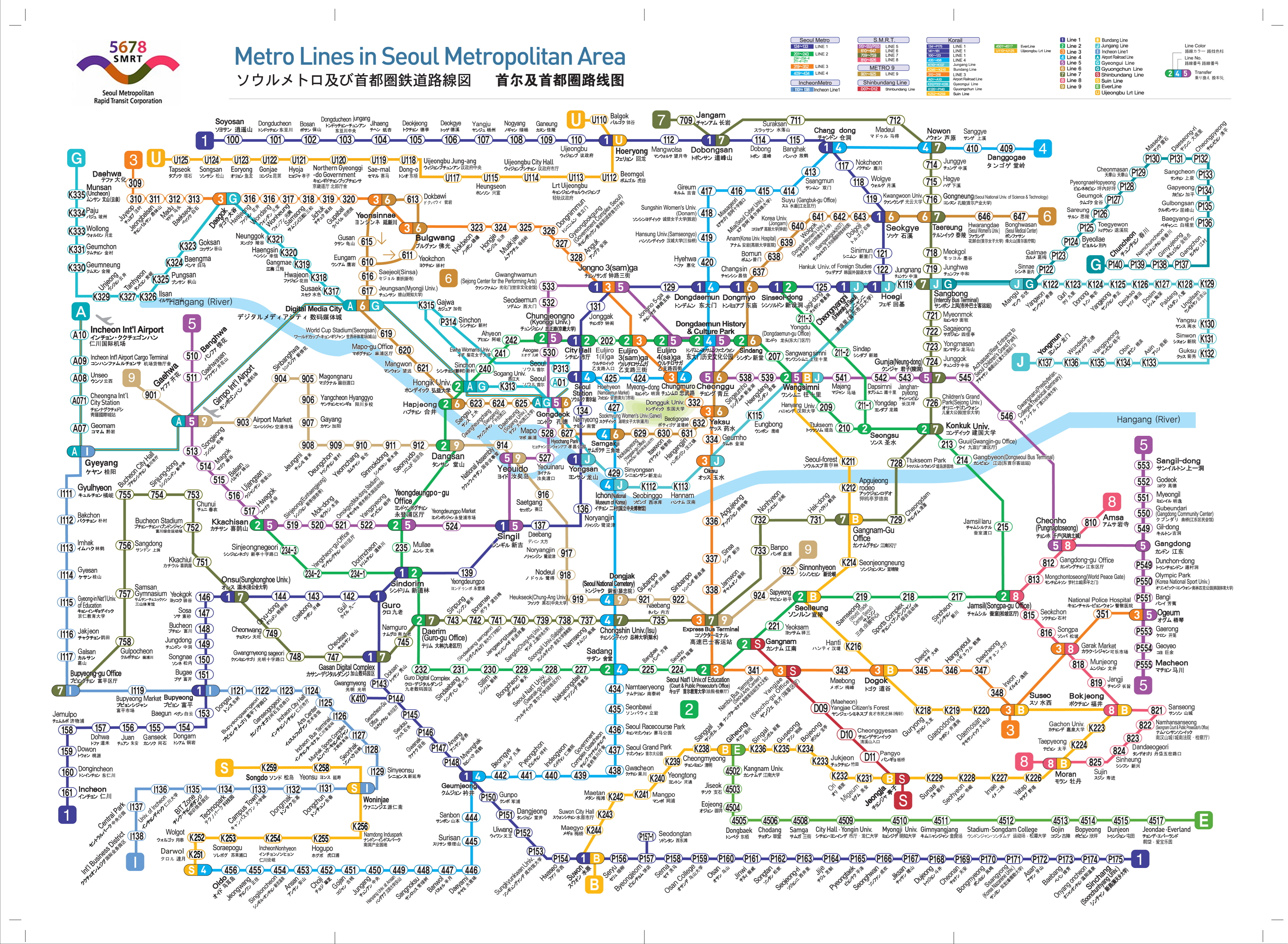 Seoul Subway Map 2015.Subway Experience In Seoul With T Money And M Pass Berlina
